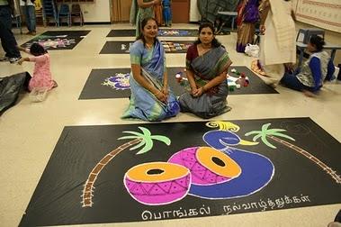 2012 Pongal Celebration and Kolam Competition