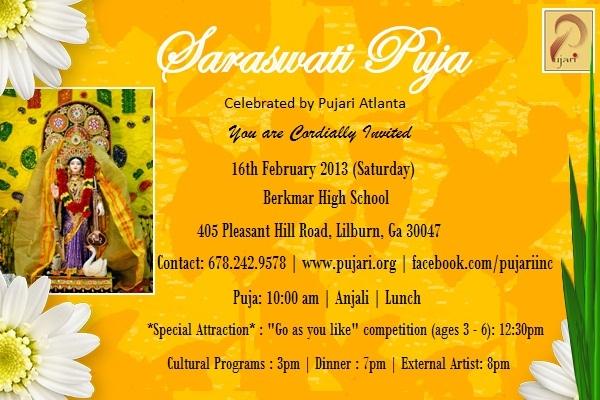 Saraswati Puja Invitation Letter Premium Invitation Template