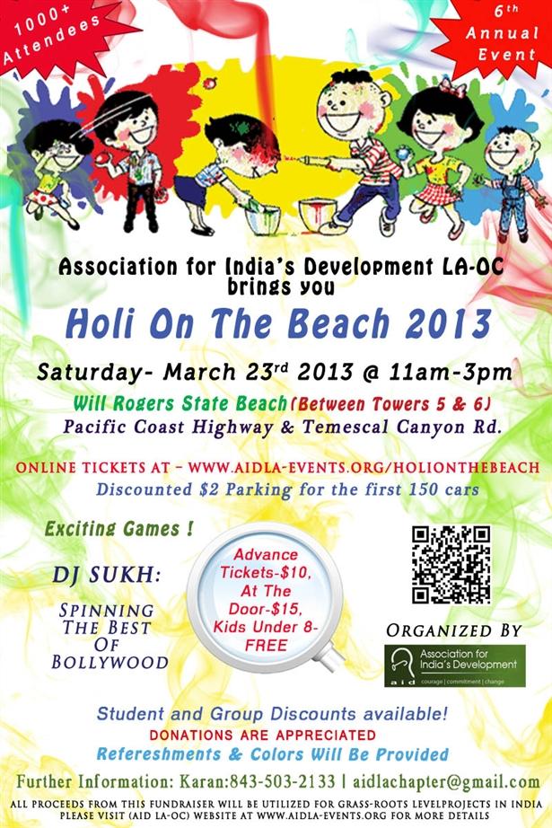 Excellent Holi Party Invitation Ideas - Invitation Card Ideas ...