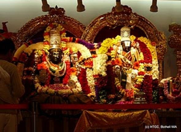 Sri Srinivasa Kalyanam at Hindu Temple & Cultural Center