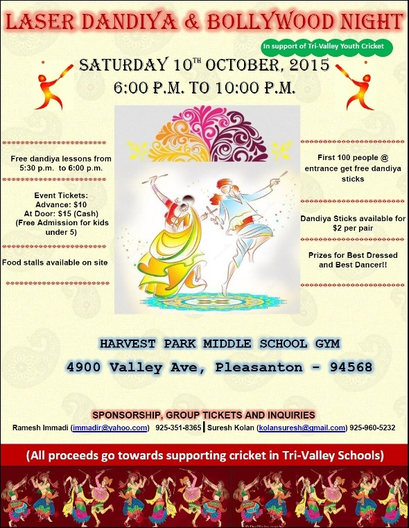 Laser Dandiya 2015 and Bollywood Night in Pleasanton CA Sulekha Event