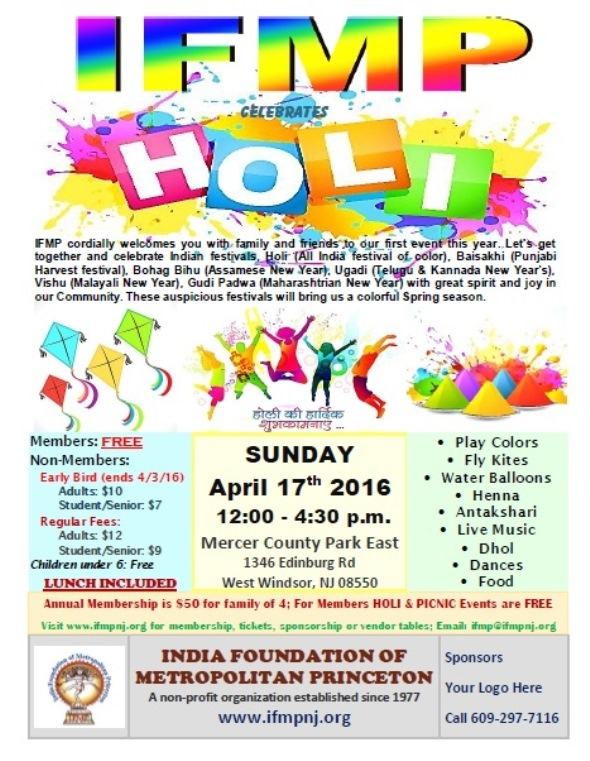 IFMP Holi 2016 in Princeton Junction, NJ | Indian Event